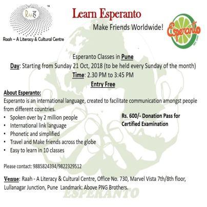 Raah Esperanto 1200x1200 21 Oct